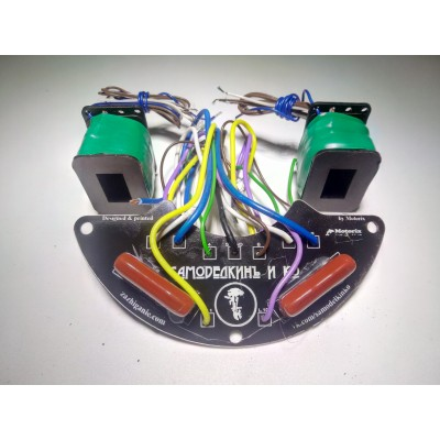 Электронное зажигание для лодочного мотора Ветерок - v4 для МБ3